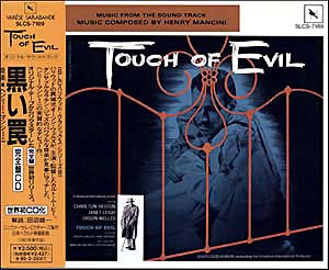 Touch_Of_Evil_SLCS7189